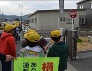 防災マップ作成の実施記録(熊本県益城中央小学校)
